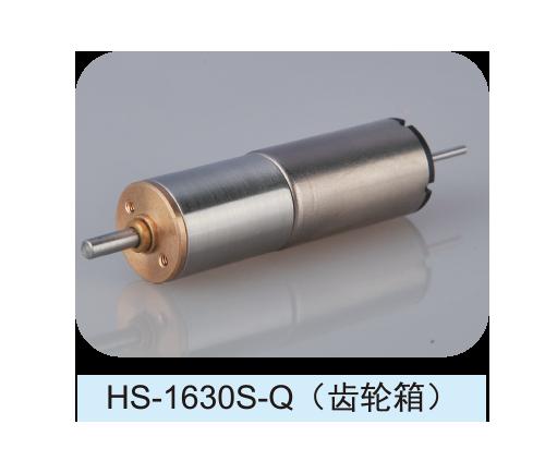 无芯-DC-Motor_HS-1630-Q