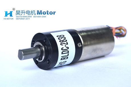 Axial-flux-design-of-brushless-dc-motor.-1.jpg
